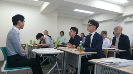 松蔭大学大学院共同研究会発表風景
